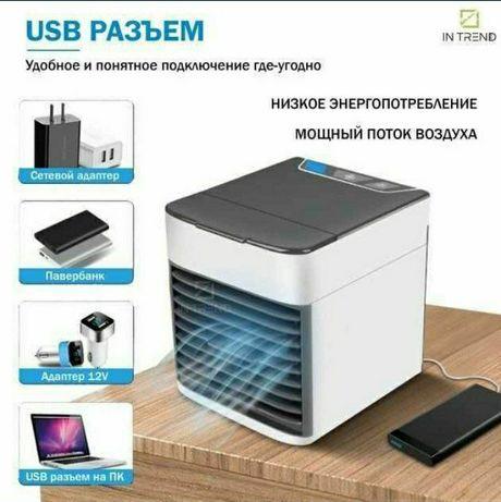 Мини кондиционер,кондёр,охладитель,вентилятор с доставкой!