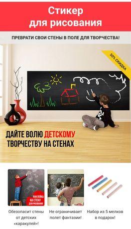 Для рисования стикер для напоминаю для много чего для детей  мольберт