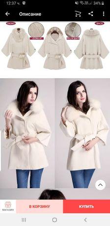 Ново палто l-xl