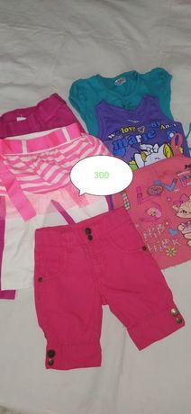 Пакет на девочку 1-2 года(86-92 см)