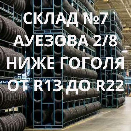 195 60/65 R15 Шины из Германии и Японии