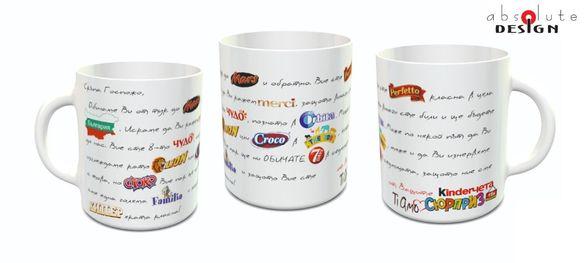 Чаши за учители и ученици