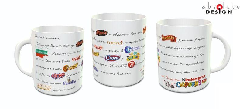Чаши за учители и ученици гр. Мартен - image 1
