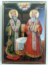 Икона на Св. Св. Кирил и Методий icona Sv. Sv. Kiril i Metodii