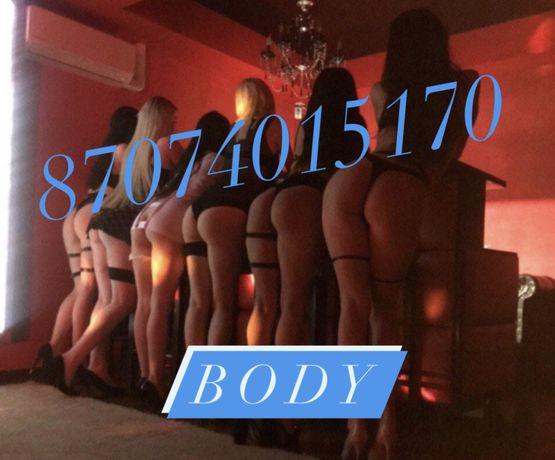 Almaty B0/Di girl massagge