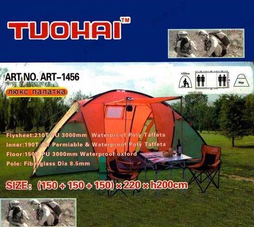Палатка 2х комнатная 4х местная высокая просторная с тамбуром