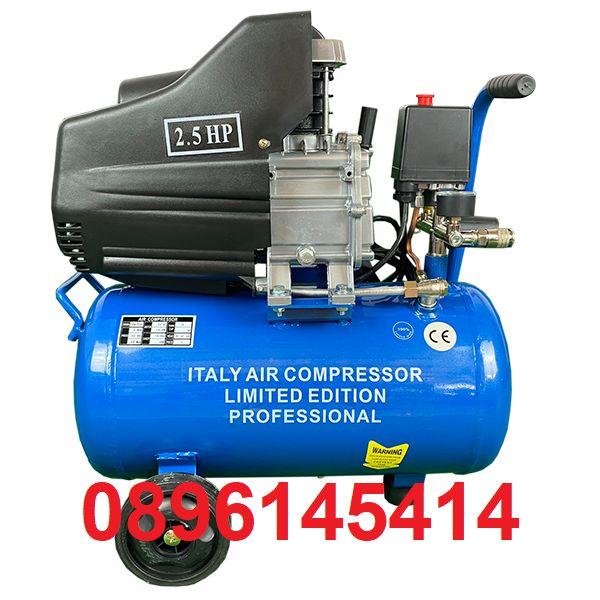 Компресор за въздух( Лимитирана серия ) - 50 литра