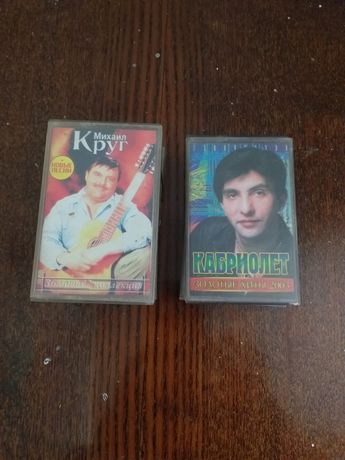 Советские кассеты 5 штук