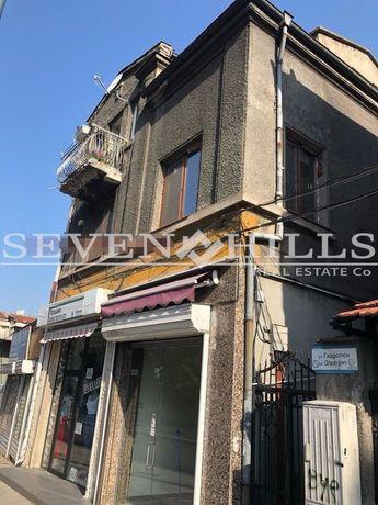 Етаж от къща в Пловдив- Център/ 615385