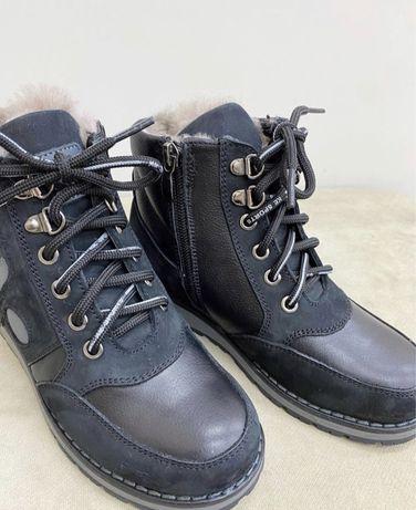 Обувь зимняя мальч 38-39