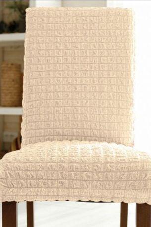 Калъф за столове/калъф за дивани