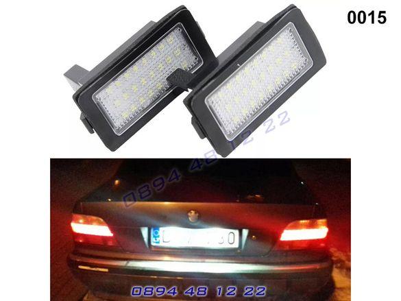BMW E38 95-01 LED диодни плафони светлини за заден номер ЛЕД за БМВ