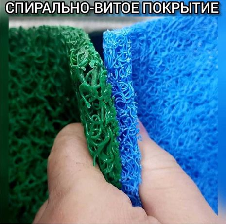 Противоскользящие покрытие для бассейнов, бань и саун