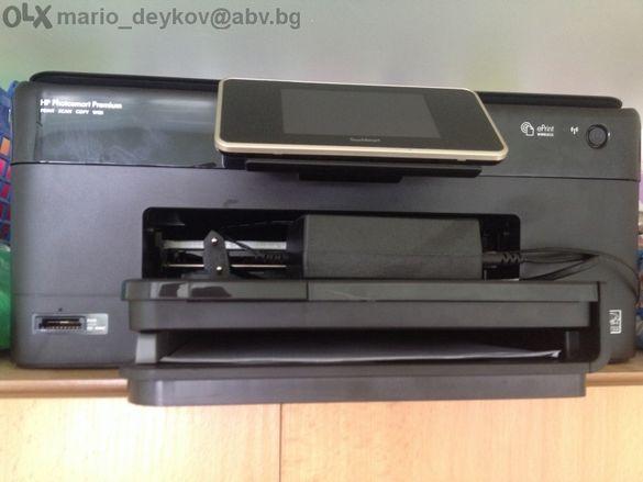 Мастиленоструен принтер/Коледни цени