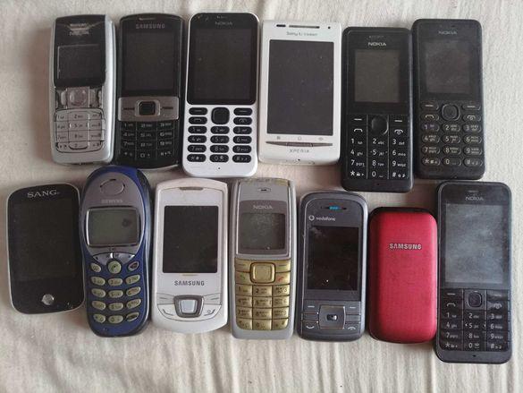 Стари телефони за части
