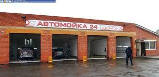 Автомойка 5 постов в районе Евразии