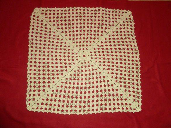 Квадратно каре ръчно плетено