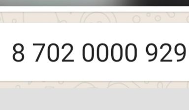 Продам VIP номер...