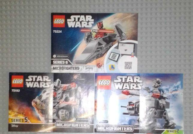 Продам наборы LEGO Звездные войны(Оригинал) 75244,75193,75075
