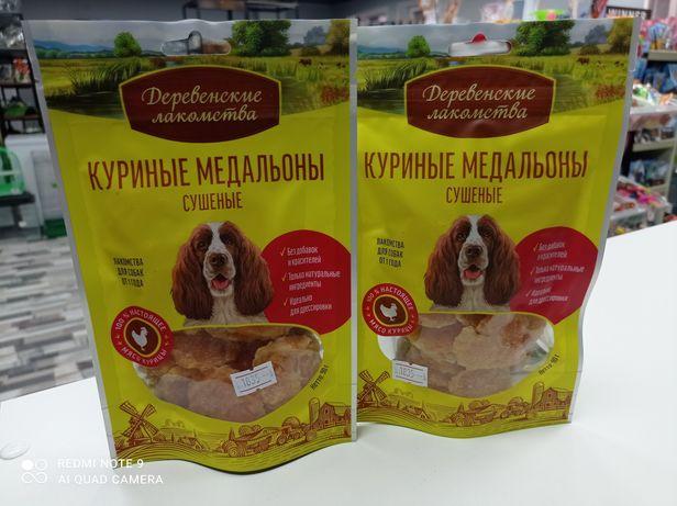 Медальоны куриные лакомство для собак
