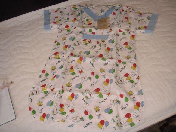 нощница и пижама