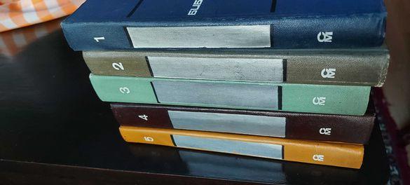 Пет тома разкази на руски език