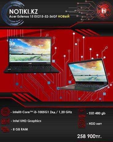 Ноутбук Acer Core i3-1005G1/озу 8gb/Intel UHD Graphics/SSD 480gb