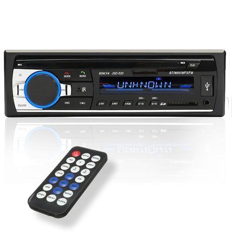 Автомобилен MP3 Плеър USB за автомобил, за кола, микрофон блутут CD