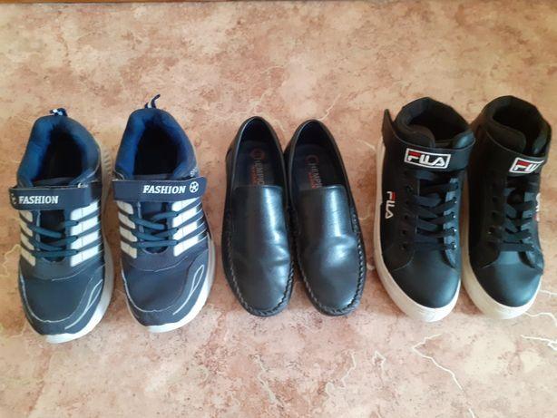 Продаются детские обуви