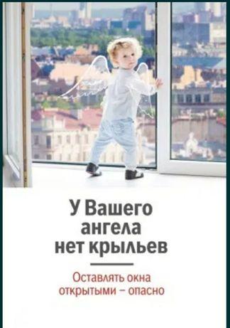 Защита для детей , блокиратор,детская защита, детские замки,замок трос