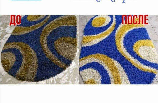 Мойка ковров прям на месте с Американской техникой, Кілем жуу