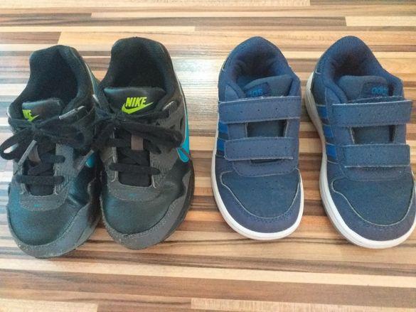 Маратонки Adidas Nike