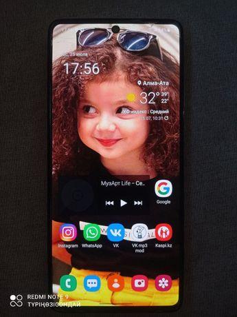 Samsung A71 White