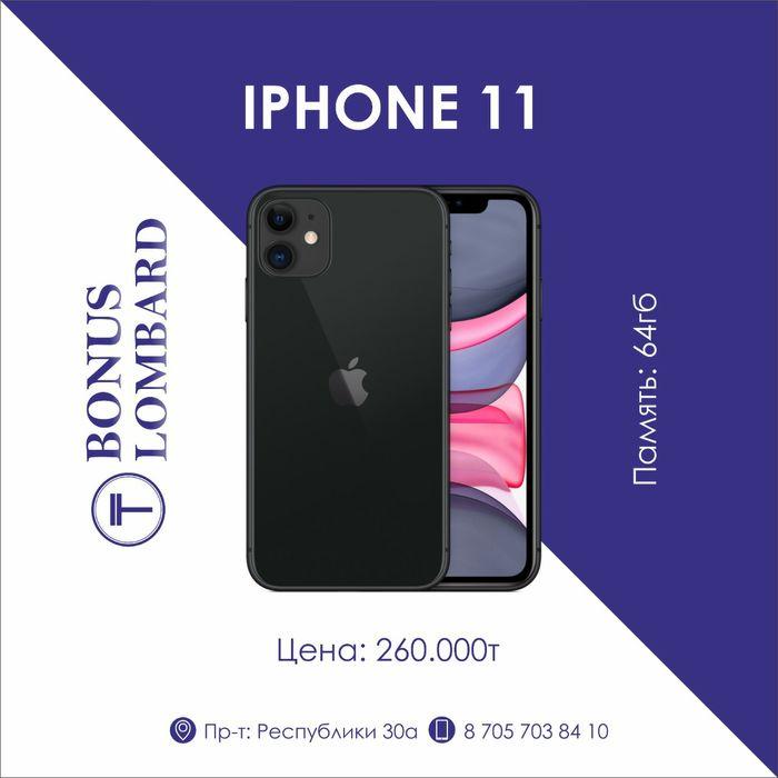 Айфон 11 64 гб/ iPhone 11 64gb Шымкент - изображение 1