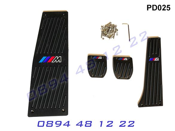 Спортни Алуминиеви Педали BMW E60 E61 БМВ Е60 Е61 педали M М 5 Серия