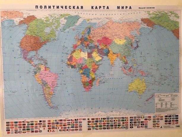 Политическая карта мира со странами с флагами государств по 2500 тг.