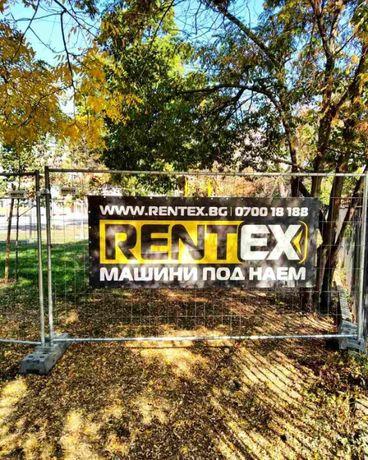 Прозирни огради под НАЕМ от Рентекс на Ботевгардско шосе