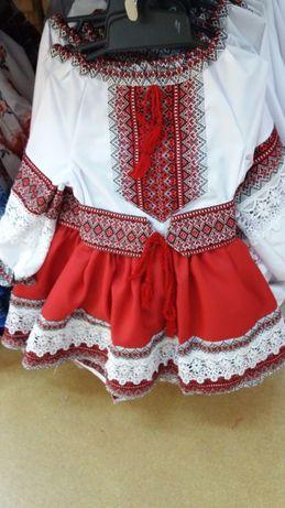 Costum traditional / popular