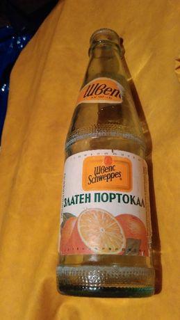 "Старо шише от Швепс ""Златен портокал"""
