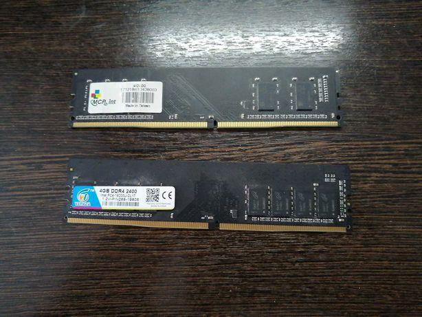 Оперативная память ddr 4 4 gb 2400
