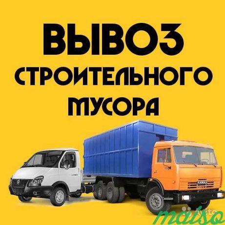 ВЫВОЗ МУСОРА , услуги грузчиков , ГАЗЕЛЬ
