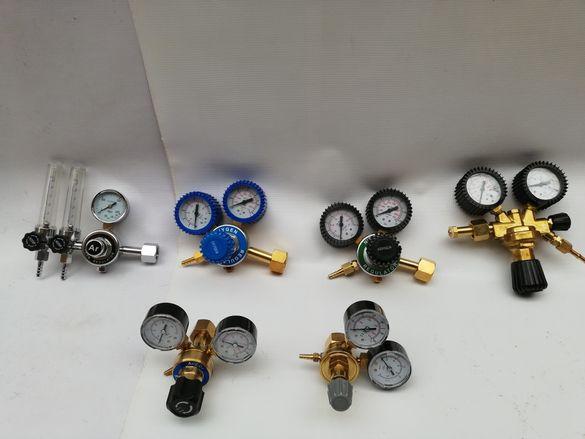 Ред.вентили за въглерод(аргон,коргон),кислород,азот 10bar