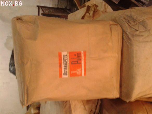 Сулфатиазол /сулфаметилтиазол, сулфазол, ултрасептил/ 99 % на прах.