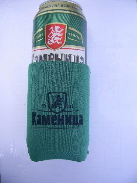 Охладител за кен Каменица гр. Ботевград - image 1