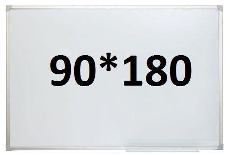 Магнитно-маркерная доска размер 90х180см самая низкая цена +доставка