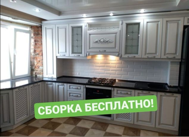 КУХОННЫЙ ГАРНИТУР, Кухня на Заказ, Мебель на Заказ