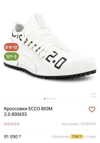 ТОП Кроссовки ECCO Biom 2.0