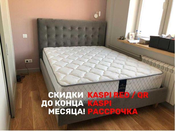 Ортопедический матрас и основание для кровати по оптовой цене!Россия!