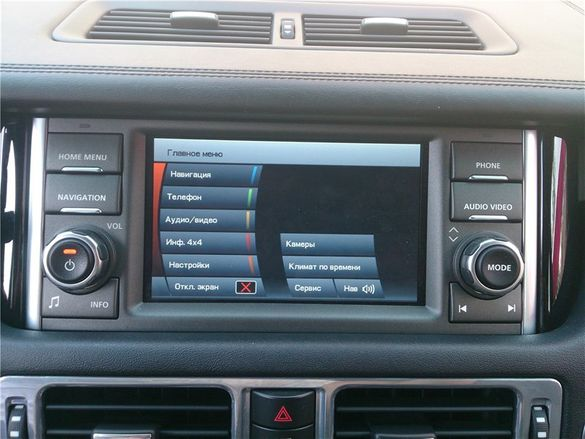 Range Rover Sport HDD Map Update Land Rover Discovery Vogue Навигация