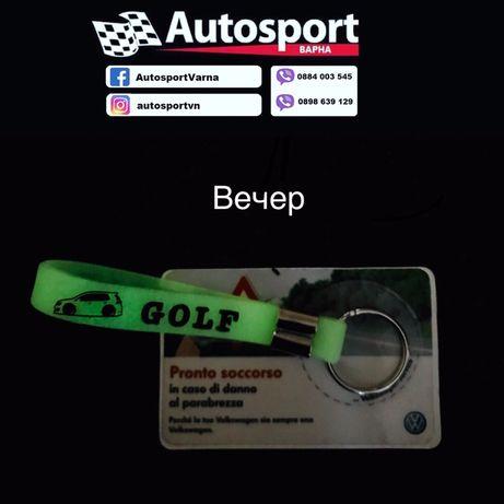Светещ Ключодържател ключ GTI Vw Jetta Golf Passat Vento Polo Bora